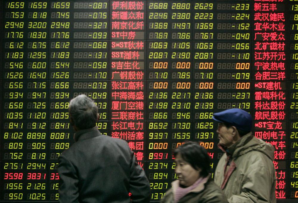 Chứng khoán châu Á duy trì đà tăng sau quyết sách của Fed