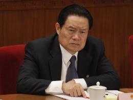 Vì sao Trung Quốc im lặng về vụ Chu Vĩnh Khang?