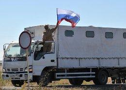 Đoàn xe viện trợ của Nga đã vào lãnh thổ Ukraine