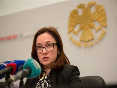 Ngân hàng trung ương Nga nâng lãi suất lên cao nhất hơn 1 năm