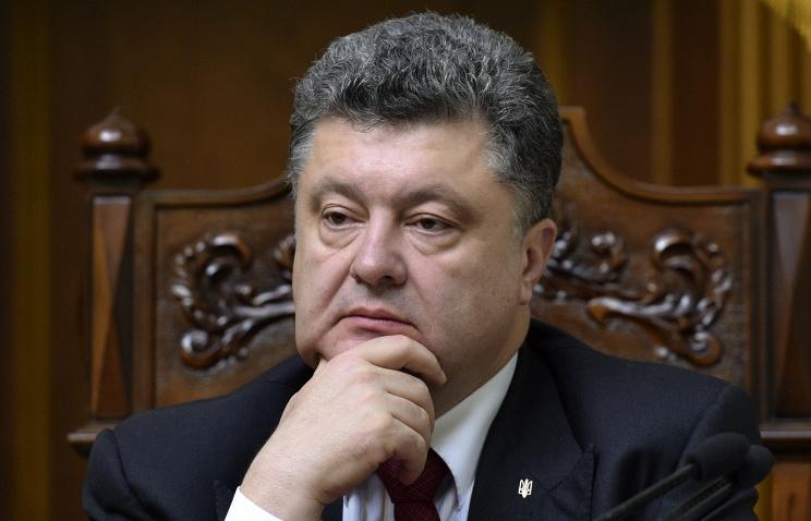 Tổng thống Ukraine sửa hiến pháp để củng cố quyền lực