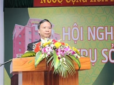 Ông Nguyễn Hòa Bình thôi làm Chủ tịch HĐQT Vietcombank từ ngày mai