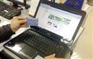 BKAV: Có thể diệt virus 'ăn cắp' tiền ngân hàng