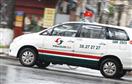 Taxi TP.HCM cố gắng giữ giá đến tháng 5.2013
