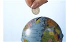 Có thể sẽ hạn chế bớt vốn đầu tư ra nước ngoài, vốn đầu tư đăng ký