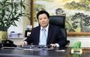 Ông Hà Văn Thắm thôi giữ chức chủ tịch Chứng khoán Đại Dương
