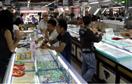 TP.HCM chỉ có 40/3000 DN đủ điều kiện sản xuất vàng nữ trang