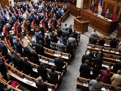 Ukraina: Sau bầu cử quốc hội sẽ là gì?
