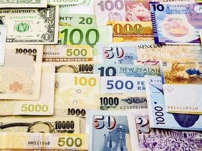 BOJ châm ngòi chiến tranh tiền tệ