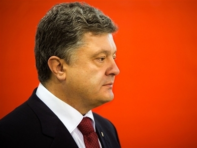 Ukraine rút lại cơ chế tự trị của miền Đông