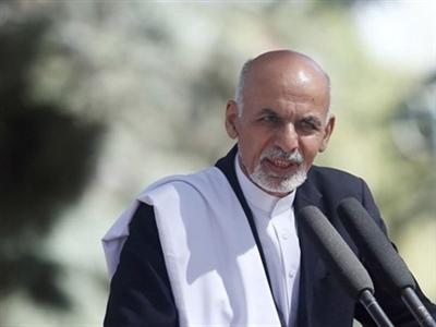 Tổng thống Afghanistan đổi tên