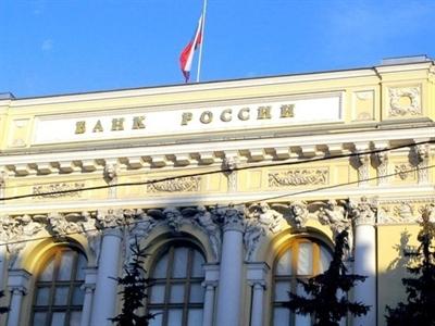 Nga thay đổi chính sách tỷ giá