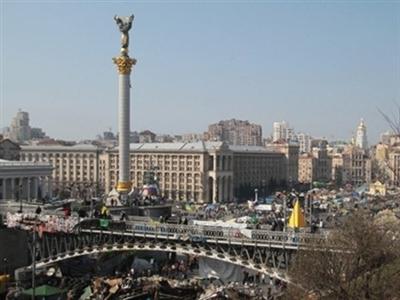 Báo Nga: Ukraine sẽ lập nhà tù bí mật để đổi lấy viện trợ của Mỹ