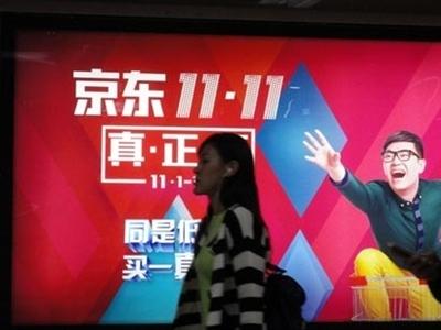 Trung Quốc bước vào ngày mua sắm trực tuyến lớn nhất thế giới