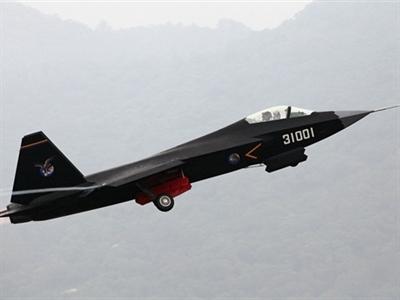 Trung Quốc lộ diện máy bay chiến đấu tàng hình mới