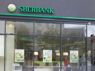 Nga: Các ngân hàng bị trừng phạt nâng lãi suất tiền gửi ngoại tệ
