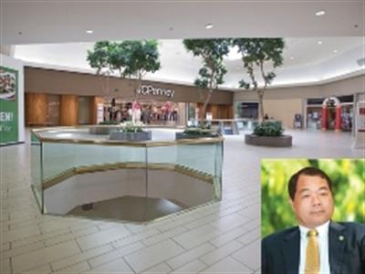 Trung tâm mua sắm tại Mỹ của ông Trầm Bê được bán với giá 116 triệu USD?