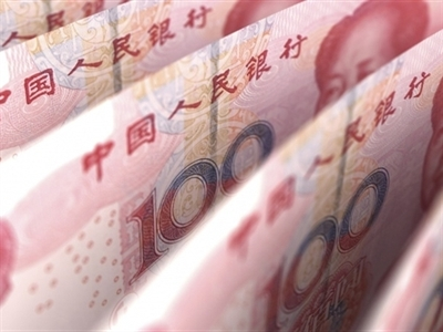 Nợ xấu quý III của Trung Quốc tăng mạnh nhất 9 năm