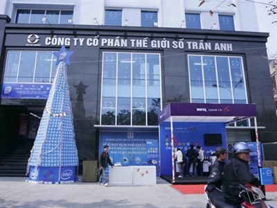 Trần Anh mở siêu thị đầu tiên tại miền Trung