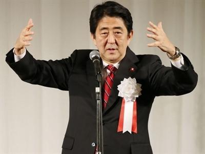 Thủ tướng Nhật Bản tuyên bố giải tán Hạ viện vào ngày 21/11