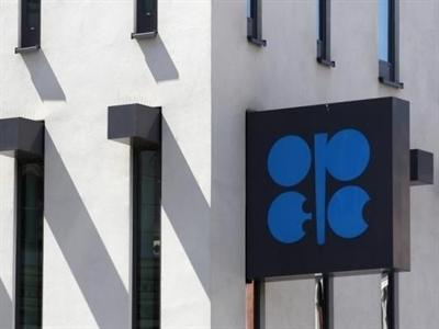 OPEC cần giảm sản lượng dầu 1 triệu thùng/ngày