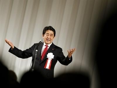Nhật Bản giải tán Hạ viện chuẩn bị tổng tuyển cử