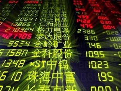 Chứng khoán châu Á tăng mạnh nhất tháng 11