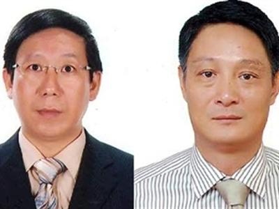 OCB: Bầu 3 thành viên HĐQT, bổ sung hoạt động kinh doanh vàng miếng
