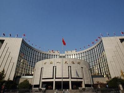 Trung Quốc sẽ không hạ lãi suất từ nay đến cuối năm