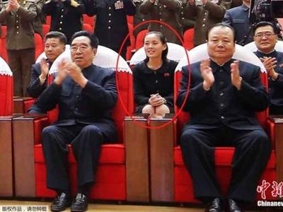 Em gái nhà lãnh đạo Kim Jong-un được thăng chức