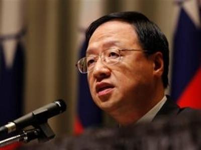 Quốc dân Đảng thất bại, lãnh đạo Đài Loan từ chức