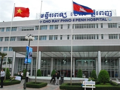 TPHCM hơn 10 triệu USD đầu tư giai đoạn 2 Bệnh viện Chợ Rẫy - Phnompenh
