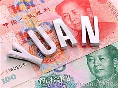 Trung Quốc công bố dự thảo luật về bảo hiểm tiền gửi ngân hàng