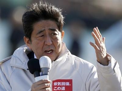 Nhật Bản chính thức khởi động chiến dịch tranh cử vào Hạ viện