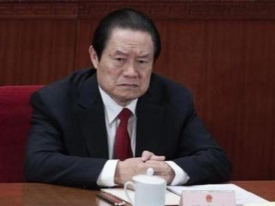 Trung Quốc cáo buộc Chu Vĩnh Khang với nhiều tội danh