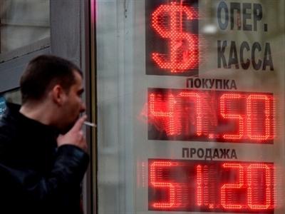 Nga: Nâng lãi suất cũng không cứu nổi đồng nội tệ