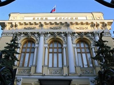 Nga nâng lãi suất lên 10,5%
