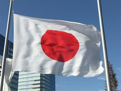 Fitch đặt Nhật Bản vào diện theo dõi hạ bậc tín nhiệm