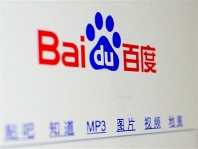 Baidu đổ tiền vào Uber