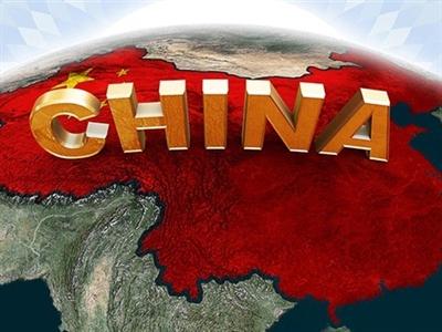 Trung Quốc đề ra 5 nhiệm vụ lớn phát triển kinh tế năm 2015