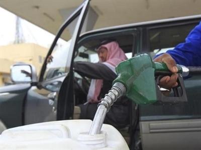 Nguồn cung dầu của Arab Saudi tháng 11 tăng thêm 40.000 thùng/ngày