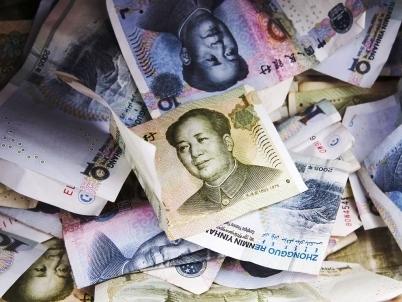 """1,25 nghìn tỷ USD """"tiền bẩn"""" bốc hơi khỏi Trung Quốc"""
