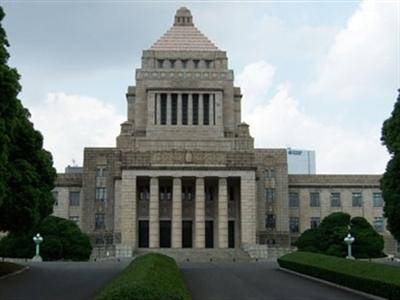 Nhật Bản sẽ chi 30 tỷ USD để kích thích kinh tế