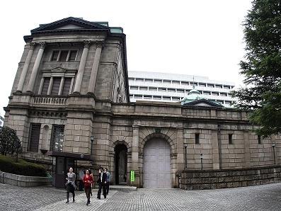 BOJ duy trì chính sách nới lỏng kỷ lục