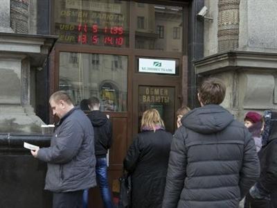 Nga bơm tiền giải cứu ngành ngân hàng
