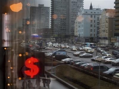 Nga bơm 8,2 tỷ USD để hỗ trợ ngân hàng nước ngoài