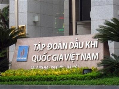 PVN không công bố lý do thoái vốn bất thành tại PVI