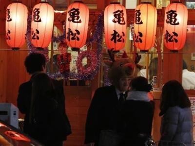 Lạm phát Nhật Bản xuống thấp nhất 4 tháng