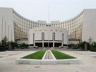 Trung Quốc nới lỏng một số quy định với ngân hàng