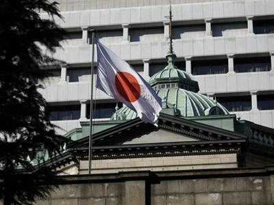 Nhật Bản thông qua gói kích thích kinh tế 29 tỷ USD